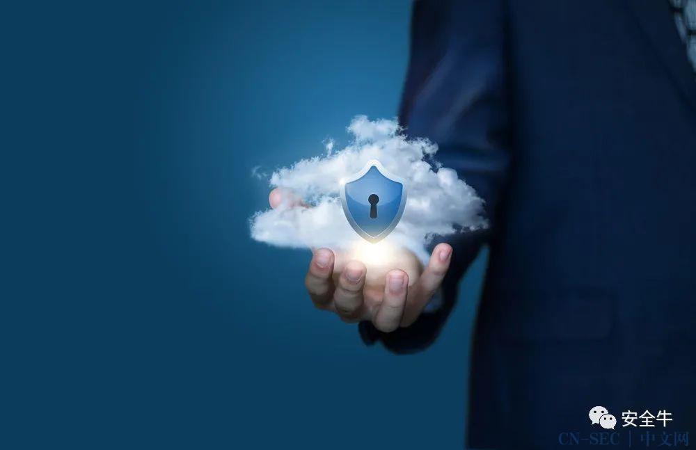 2020年云安全的九大关键趋势