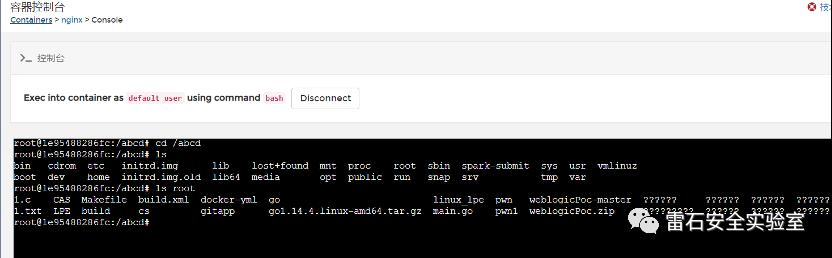 记一次渗透测试利用Portainer进行docker逃逸获得宿主机Ubuntu权限。