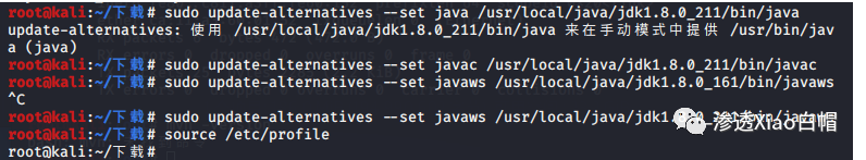 【超详细】Fastjson1.2.24反序列化漏洞复现
