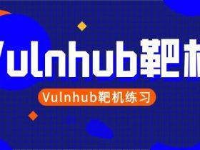 【Vulnhub】SickOs1.1