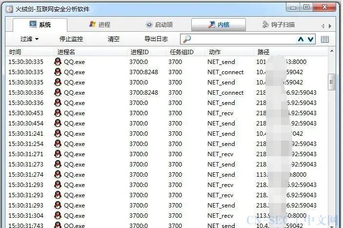 获取QQ/微信好友IP地址的超有效方法及精准定位