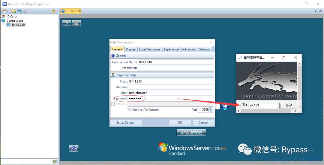Windows下登录凭证窃取技巧