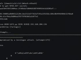 cve-2020-1472 微软NetLogon权限提升漏洞 附exp