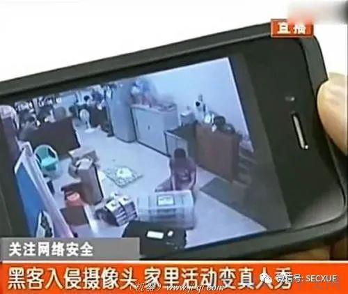 无处安放的个人安全:3TB家庭摄像机视频,被黑客在线发布!