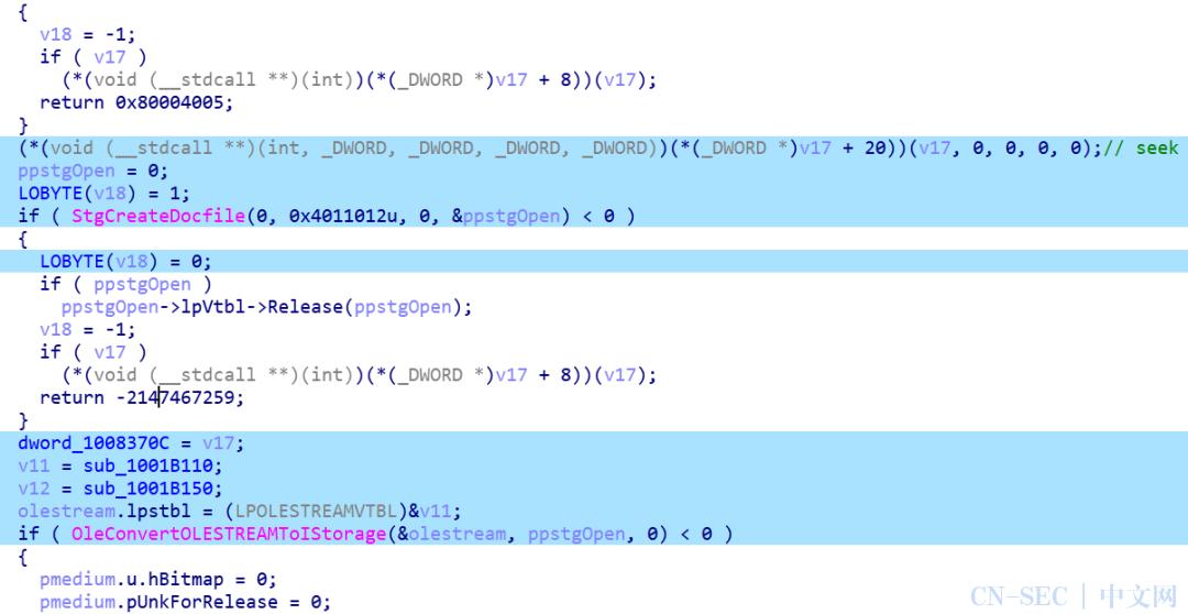 从逆向到开发,启动wps公式编辑器