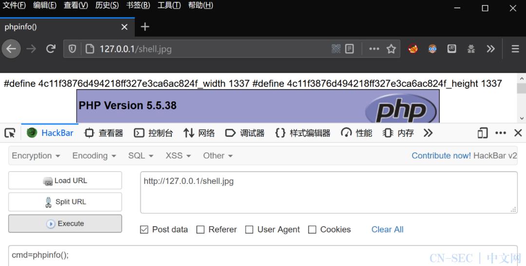 CTF丨.htaccess文件的利用,没有比它更全面的文章了!