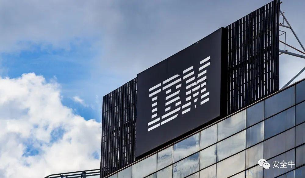 IBM眼中的安全之道:从成本投入到价值获取
