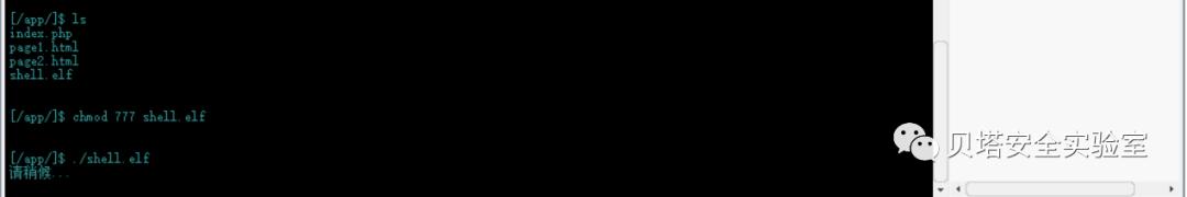 内网代理篇(二):MSF代理