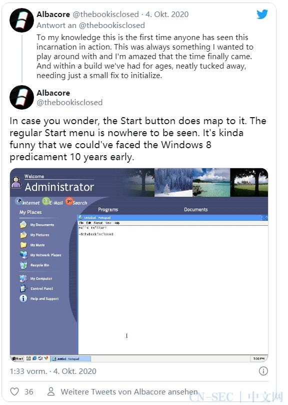 Window XP 源码泄露!网友发现隐藏功能和趣味细节