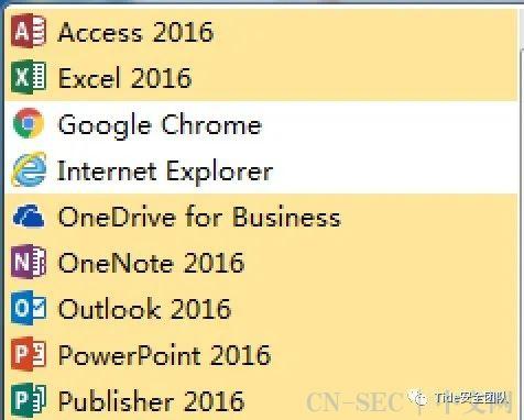 CVE-2017-11882 office缓存溢出漏洞复现