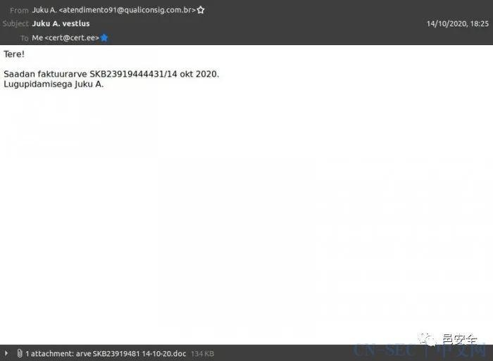 恶意软件Emotet活动升级:伪装成Windows Update邮件分发