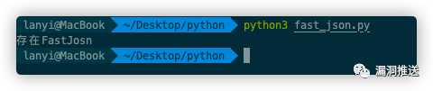 使用DNSlog_GO实现快速检测FastJson