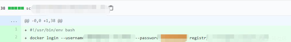 记一次众测找源码到RCE