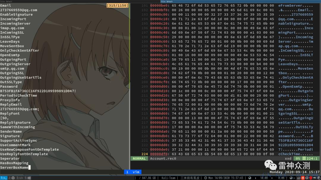 编写Metasploit模块获取Foxmail邮件客户端密码