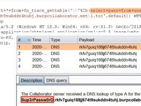 MSSQL一种新的DNS带外的方式