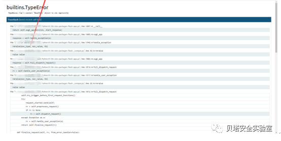 渗透系列之flask框架开启debug模式漏洞分析