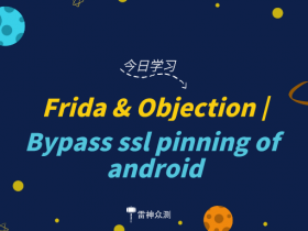 Frida & Objection | Bypass ssl pinning of android