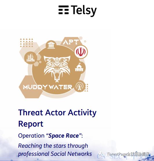 今日威胁情报2020/10/1-9(第309期)