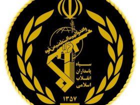 美国政府没收伊朗伊斯兰革命卫队的近百个域名