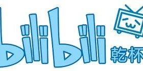 bsite库 | 采集B站视频信息、评论数据