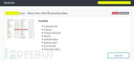 追踪已财富自由的DarkSide勒索软件