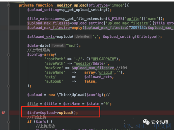 开源CMS系统源码分析及漏洞利用