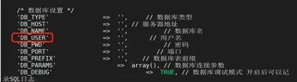 红队实战攻击之随缘测站(上)