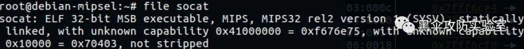 从一道mips题目学习搭建mips环境及ROP