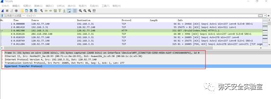 从Wireshark到数据分析