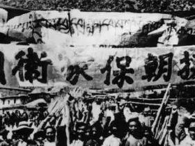【抗美援朝70周年】抗美援朝战役中的情报战