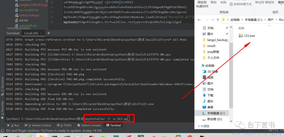 python3内存加载cs shellcode实现免杀
