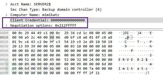 ZeroLogon漏洞(CVE-2020-1472)防御性指南