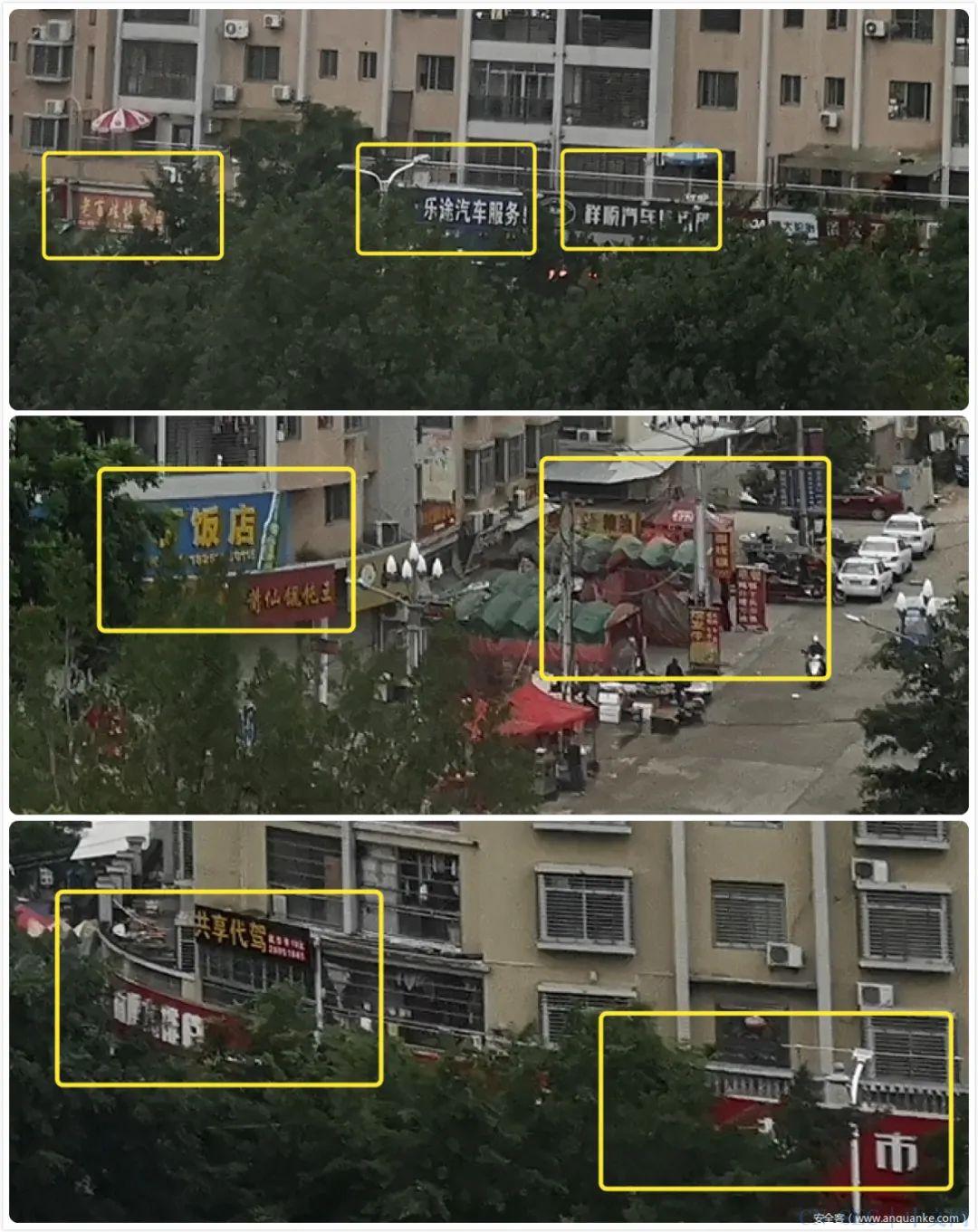 如何对图片进行情报信息挖掘?