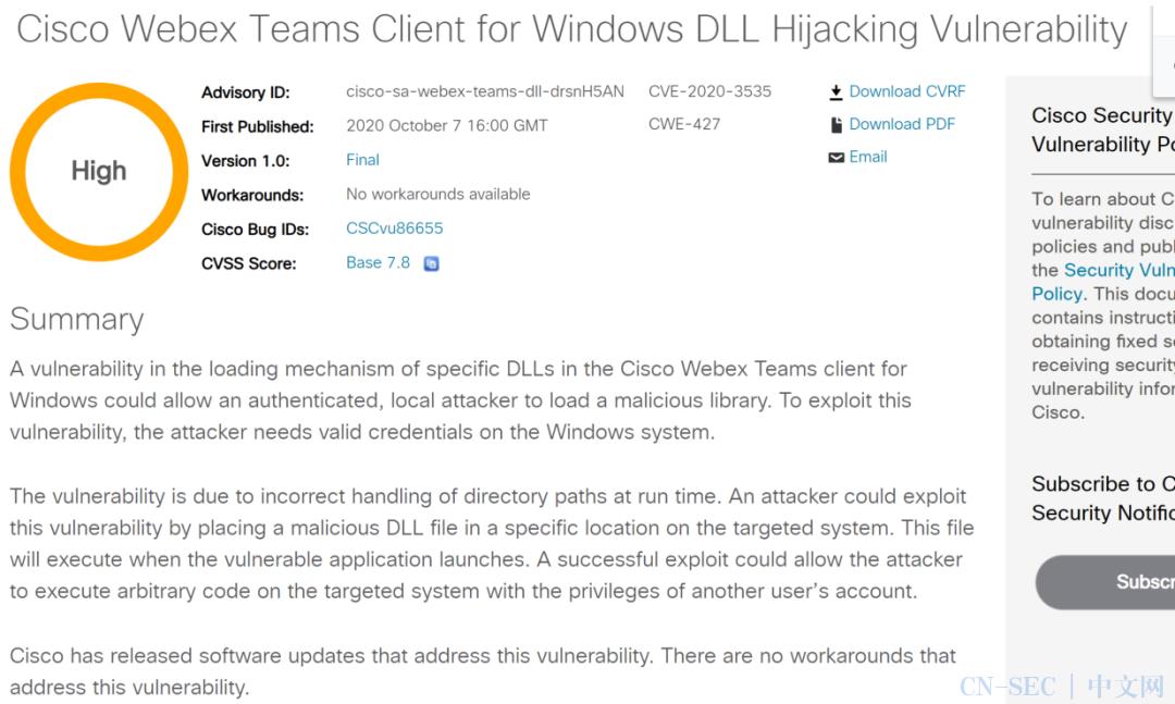 CVE-2020-3535:Cisco Webex Teams windows客户端dll劫持漏洞分析