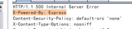 express框架一些渗透技巧