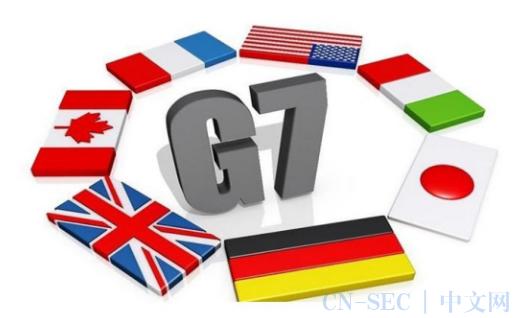 G7集团对勒索软件攻击浪潮带来的相关加密威胁表示担忧