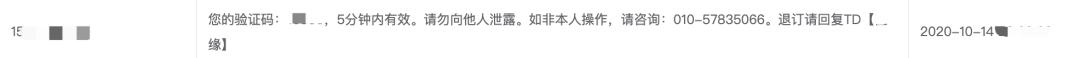 """揭秘""""假靳东""""背后的黑色产业链"""
