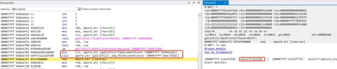2020看雪SDC议题回顾 | 逃逸IE浏览器沙箱:在野0Day漏洞利用复现