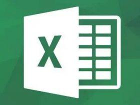 如何在Excel中更好地隐藏恶意宏代码