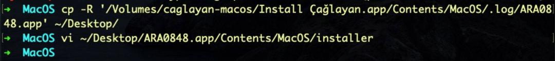 如何预防和监测macOS上的FinFisher间谍软件