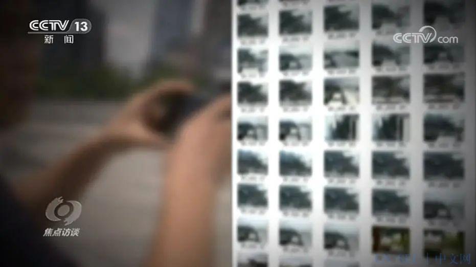 间谍就在身边,台湾间谍落网记