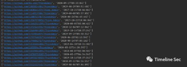 CVE-2020-25540:ThinkAdmin两个漏洞复现
