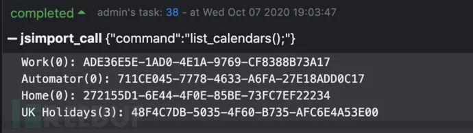 如何利用Calendar Alerts在macOS上实现持久化
