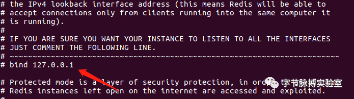 redis未授权访问之利用